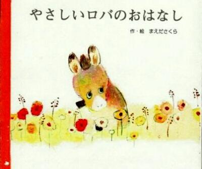 後からきづくこと ~ YogiYogi 絵、言葉、音楽 ~ 報告②_c0103137_13523664.jpg