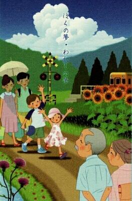 後からきづくこと ~ YogiYogi 絵、言葉、音楽 ~ 報告②_c0103137_1354544.jpg