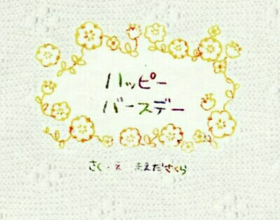 後からきづくこと ~ YogiYogi 絵、言葉、音楽 ~ 報告②_c0103137_13551814.jpg