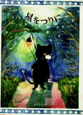 後からきづくこと ~ YogiYogi 絵、言葉、音楽 ~ 報告②_c0103137_14181587.jpg