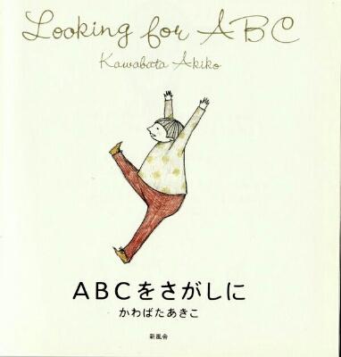 後からきづくこと ~ YogiYogi 絵、言葉、音楽 ~ 報告②_c0103137_14182440.jpg