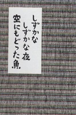 後からきづくこと ~ YogiYogi 絵、言葉、音楽 ~ 報告②_c0103137_141924100.jpg