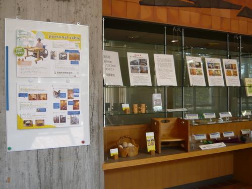 岡山県庁へUD展示しています_b0211845_10281313.jpg