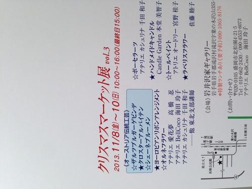 c0204555_1655775.jpg