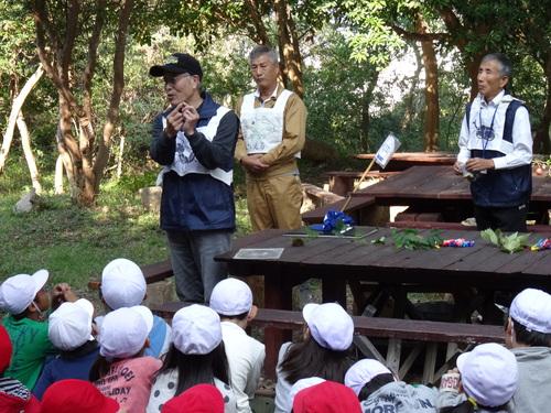 岸和田市立東光小学校遠足サポート   in  せんなん里海公園うみべの森_c0108460_19435334.jpg