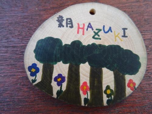 岸和田市立東光小学校遠足サポート   in  せんなん里海公園うみべの森_c0108460_2021694.jpg