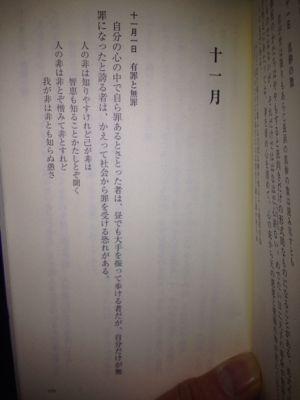 a0064366_1545232.jpg