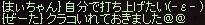 a0201367_101888.jpg