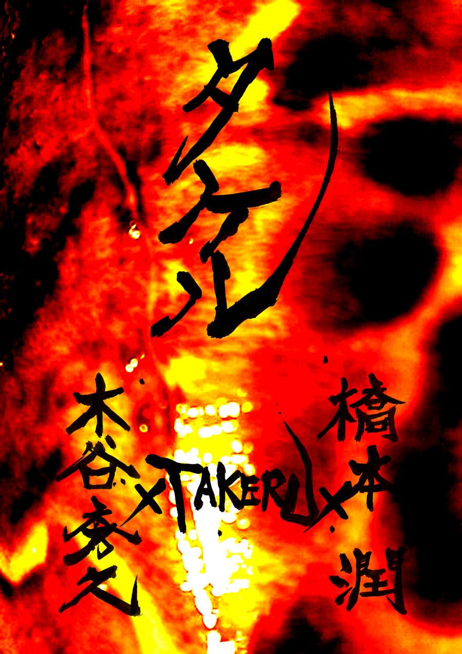 f0130072_0331336.jpg