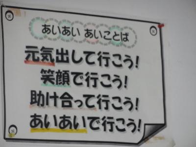 f0219674_159110.jpg
