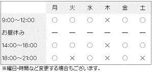 11月の診療スケジュール_b0226176_16563369.jpg