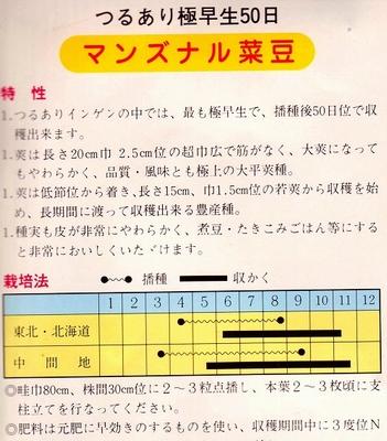 f0018078_1841380.jpg