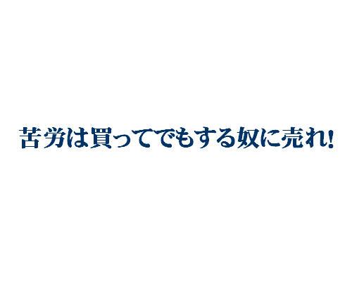 b0029488_22161954.jpg