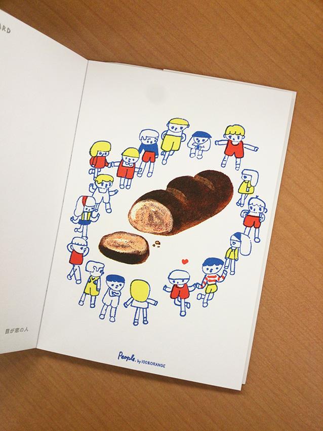かわいさに悶絶! オール活版印刷の『100%ORANGE POSTCARD BOOK   PEOPLE』発売します。_c0207090_16282149.jpg