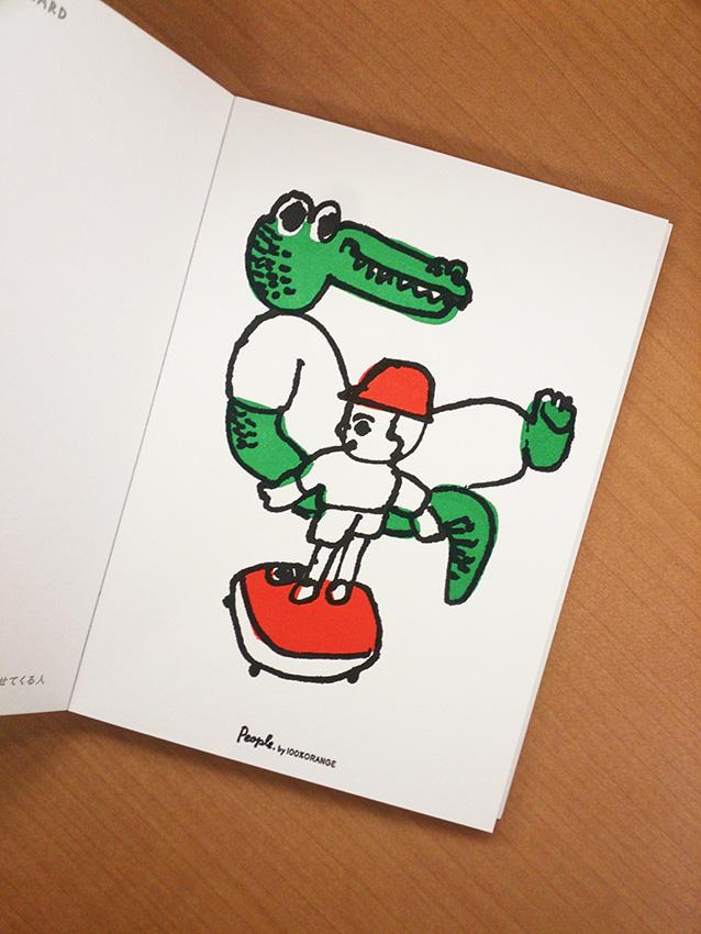 かわいさに悶絶! オール活版印刷の『100%ORANGE POSTCARD BOOK   PEOPLE』発売します。_c0207090_1628946.jpg
