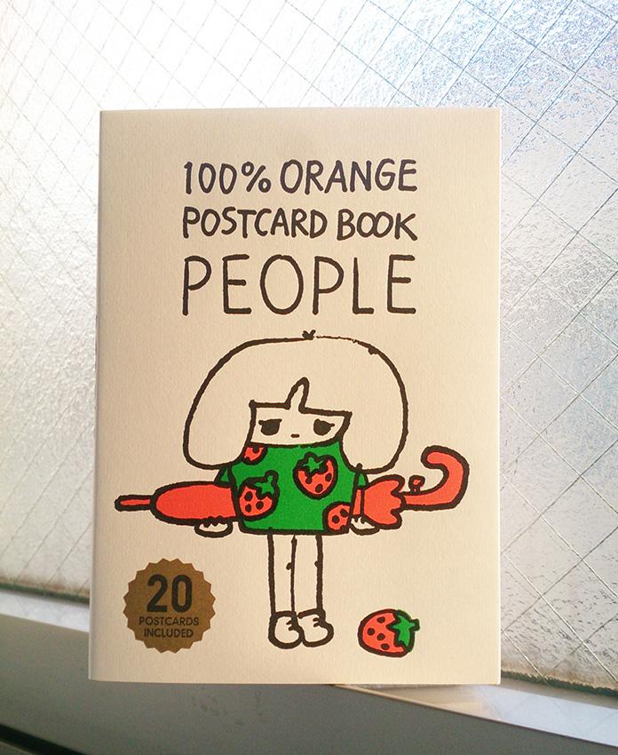 かわいさに悶絶! オール活版印刷の『100%ORANGE POSTCARD BOOK   PEOPLE』発売します。_c0207090_16331755.jpg