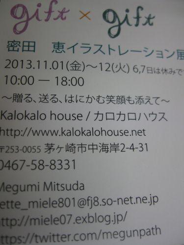 c0143205_18275182.jpg