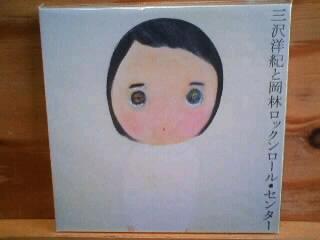 オススメ・ニューリリース新入荷 11/2_b0125413_1665998.jpg