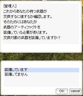 f0201030_131030.jpg