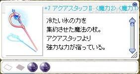 f0201030_1492025.jpg