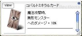 f0201030_1531187.jpg