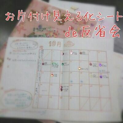 b0003855_1751454.jpg