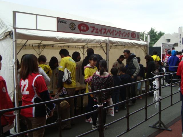 ヤマザキナビスコカップ決勝に行ってきた。_f0232060_21534131.jpg