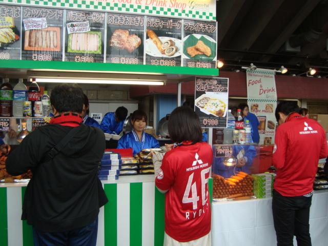 ヤマザキナビスコカップ決勝に行ってきた。_f0232060_21543952.jpg