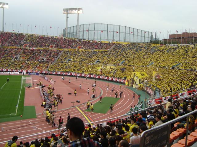 ヤマザキナビスコカップ決勝に行ってきた。_f0232060_21552312.jpg
