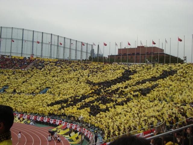 ヤマザキナビスコカップ決勝に行ってきた。_f0232060_2202292.jpg