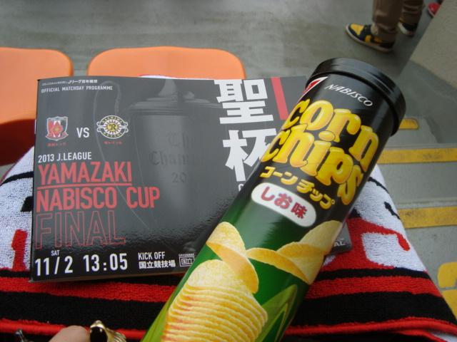 ヤマザキナビスコカップ決勝に行ってきた。_f0232060_2211161.jpg