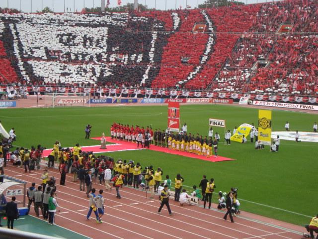 ヤマザキナビスコカップ決勝に行ってきた。_f0232060_2241185.jpg