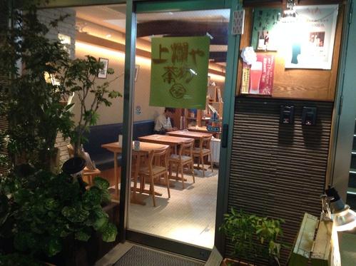 『クラフトあまた九州民陶フェア』in出町柳「上燗や茶坊」_b0153663_19441680.jpg