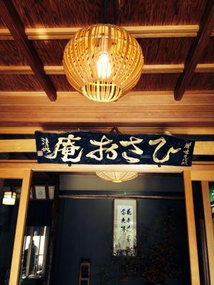 新そば_a0134394_11384260.jpg