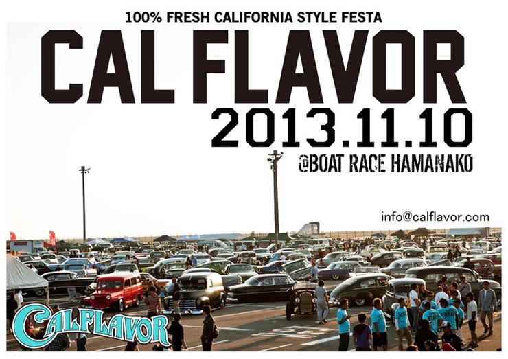 Cal Flavor 2013_c0083911_2025979.jpg
