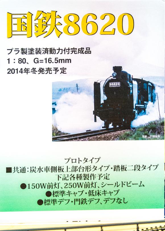f0229311_16111840.jpg
