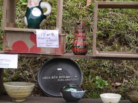 2013 益子 秋の陶器市②。_b0116313_06481.jpg