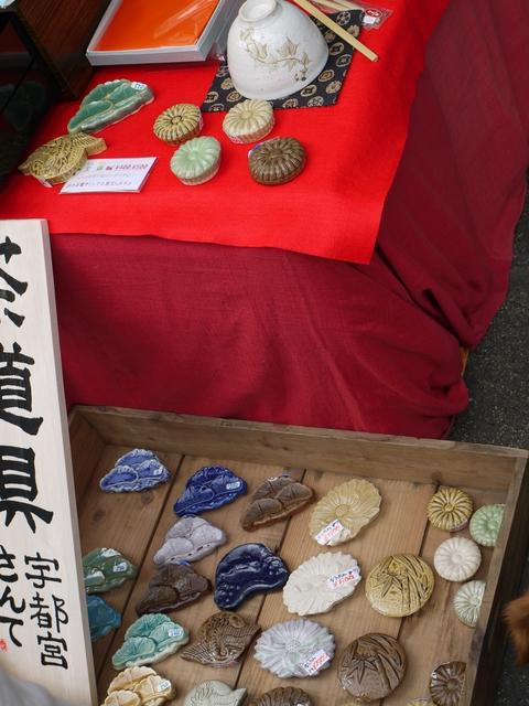 2013 益子 秋の陶器市②。_b0116313_082416.jpg