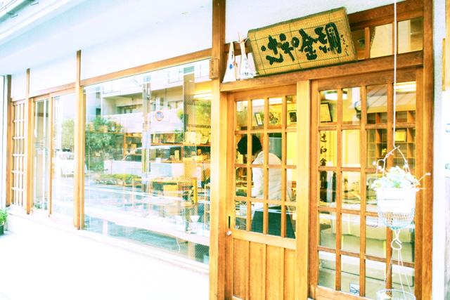 露庵菊の井。_c0175022_16353996.jpg