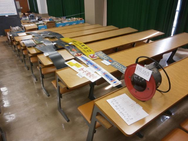 2013鉄研学園祭1 大阪産業大学 _a0066027_81407.jpg