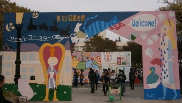 2013鉄研学園祭2 大阪市立大学 _a0066027_8431652.jpg