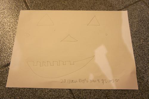 f0108332_102014.jpg