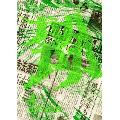 f0215134_003672.jpg