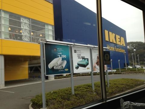 11月3日 ちょっとスウェーデン_a0317236_1641888.jpg
