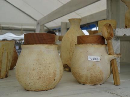 益子秋の陶器市開催中。_b0277136_13193846.jpg