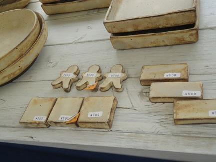 益子秋の陶器市開催中。_b0277136_13194520.jpg