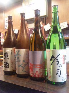 blog:京都のお味噌汁_a0103940_12434739.jpg