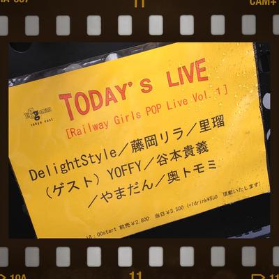 Railway Girls POP Live Vol.1_e0115242_181309.jpg