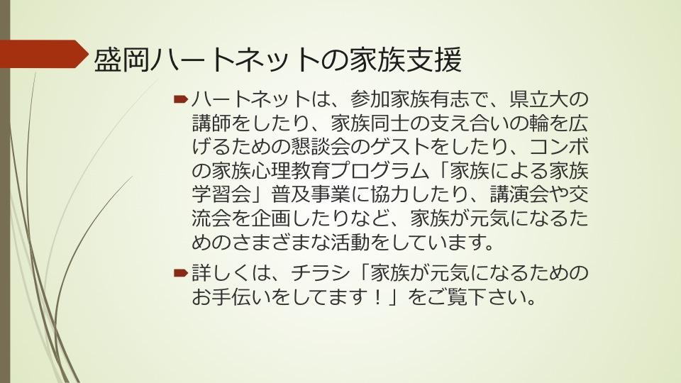 a0103650_2216368.jpg