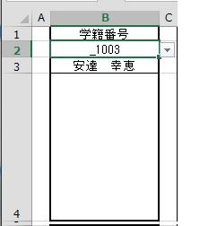 b0186959_15111431.jpg